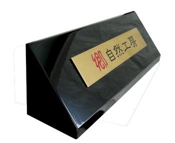 order_pure-to_kuro_2.jpg